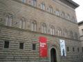 Florenz PalazzoStrozzi.jpg