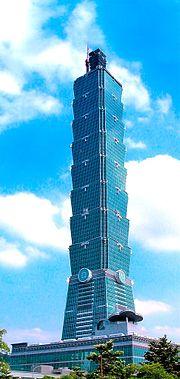 Piso Taipei 101