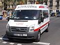 Ford Ambulancia Transport Sanitari Catelanya car 417.JPG