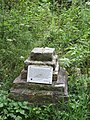 Formartine and Buchan Way - Commemorative Cairn 1987 - geograph.org.uk - 509287.jpg