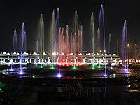 Fountain at Diyatha Uyana.JPG