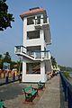 Four-storey BSF Watchtower - Bidhan Saikat - Taki - North 24 Parganas 2015-01-13 4295.JPG