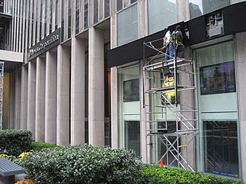 English: FOX News Channel building exterior