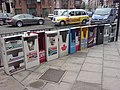 Free Newspaper Dispensers - geograph.org.uk - 847313.jpg