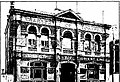 Fremantle Chamber of Commerce 1916.jpg