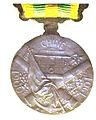 French China medal 1900 1901 revers.jpg