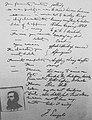 Friedrich Engels Poesialbum Eintrag.jpg