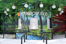Front entrance of Rainbow Stage in Kildonan Park, Winnipeg Manitoba.JPG