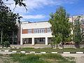 Frunze school 1.JPG