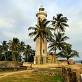 Galle fort light house, Sri Lanka - panoramio.jpg