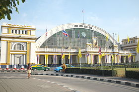 Image illustrative de l'article Gare Hua Lamphong