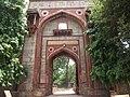 Gateway into Arab Sarai 23.jpg