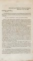 General orders (IA 101645581.nlm.nih.gov).pdf