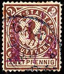 Germany Stuttgart 1888 local stamp 1.5pf on 2pf - 9 used (2).jpg