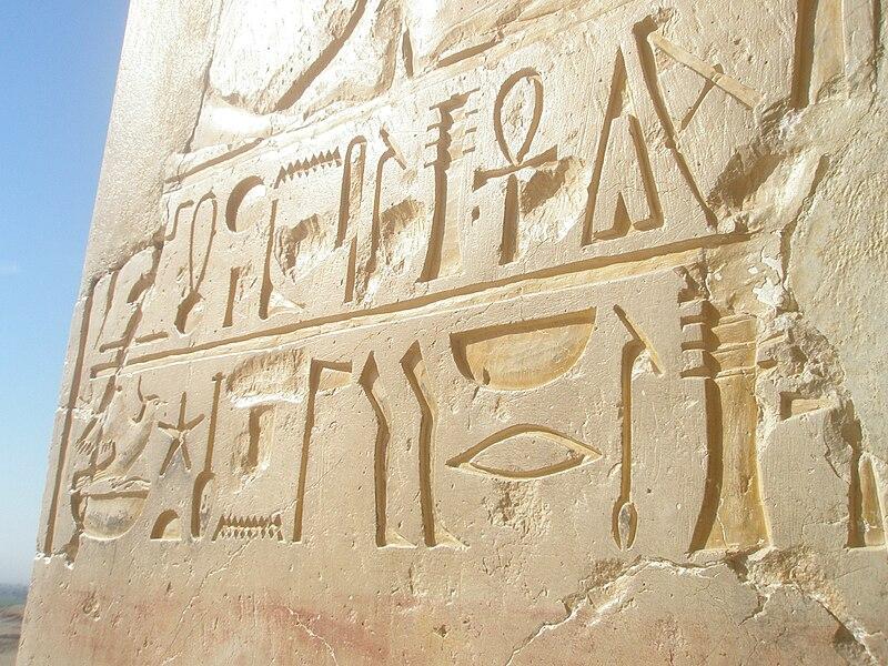 Rekhyt 800px-Geroglifici_Hatshepsut