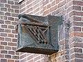 Gevelsteen Hildo Krop, Rijksmonumentnummer 491984, Stadhouderskade 1, foto 3.JPG