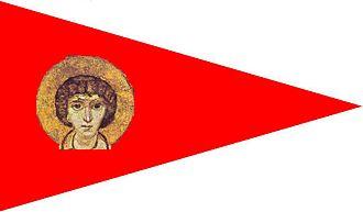 Ghassanid Kingdom - Image: Ghassanid Banner
