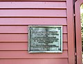 Gilbert Stuart birthplace plaque.jpg