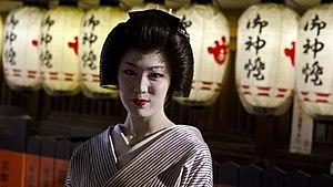 Geisha - Geiko Tsunemomo of Gion Higashi