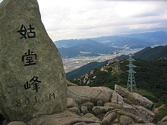 Geumjeongsan - Godangbong summit.