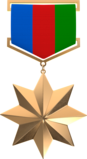 Gold Star medal of Azerbaijan.png