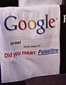 Google did you mean palestine Jerusalem Victor 2011 -1-47.jpg