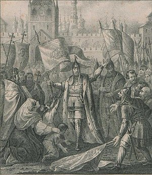 Dmitry Pozharsky - Polish soldiers surrender to prince Pozharsky. Graphic by Boris Chorikov
