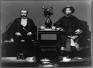 World tour of Ulysses S. Grant - Grant with General Li Hongzhang, in China 1879, during Grant's world tour