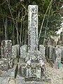 Grave of Soejima Taneomi in Kōden-ji.JPG