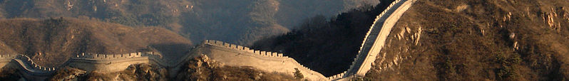 File:Great Wall banner.jpg