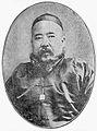 Guan Xiangyi.jpg