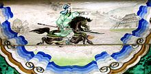 Mural of Guan Yu's Riding Alone for Thousands of Miles (千里走單騎) in the Summer Palace