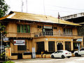Guimbal Municipal Hall pic.jpg