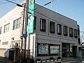 Gunma Bank Yoshii branch.jpg