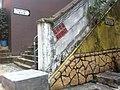 HK 上環 Sheung Wan 普廈坊 Po Hing Fong Fuk On Lane Wa Ning Lane Dec-2011.jpg