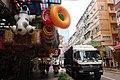 HK 荃灣 Tsuen Wan 眾安街 Chung On Street July 2018 IX2 shop toys hanging 03.jpg