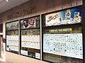 HK 香港 西環 SYP 西邊街 Western Street 63 Bonham Road 采文軒 The Bonham Mansion seafood shop display Nov-2011.jpg