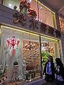 HK CWB 銅鑼灣道 Tung Lo Wan Road evening shop lighting decoration Nov-2013.JPG