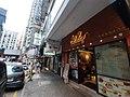 HK CWB 銅鑼灣 Causeway Bay 謝斐道 Jaffe Road near Tower 535 April 2020 SS2 03.jpg