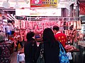 HK Central 嘉咸街 Graham Street Market 結志街 Gage Street Taste of Graham shop Yip Hing Pork meat n visitors Dec 2016 Lnv2.jpg