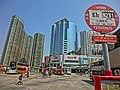 HK Hung Hom Railway Station BT 紅磡鐵路巴士站 半島豪庭 Royal Peninsula Mar-2013 KMBus 87 N281 stop sign Fortune Metropolis.JPG