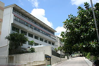 Hong Kong Japanese School - Image: HK Japanese School Primary Sec. in HK Island
