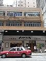 HK Kennedy Town 卑路乍街 Belcher's Street 金堂大廈 Kam Tong Mansion sidewalk shop Nick Restaurant Aug-2010.JPG