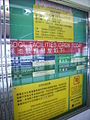 HK Kennedy Town Swim pool 60414 timetable.jpg