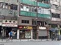 HK SYP 西營盤 Sai Ying Pun 皇后大道西 Queen's Road West shop 麥明記 Mak Ming Kee Maxim's Cakes October 2020 SS2 09.jpg