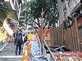 HK Sai Ying Pun 西環正街 Centre Street road construction site.jpg