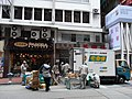 HK Sheung Wan Queen's Road Central Hang Lung House Yamato Transport Ta-Q-Bin truck Sep-2012.JPG