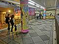 HK Sheung Wan Rumsey Street Central footbridge evening Sept-2013.JPG