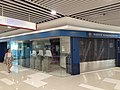 HK TKO 將軍澳 Tseung Kwan O 尚德廣場 Sheung Tak Estate Shopping Centre shop HKJC Jockey Club branch November 2019 SS2.jpg