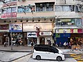HK Tram 92 view 灣仔 Wan Chai 莊士敦道 Johnston Road October 2019 SS2 38 DBS Bank branch sign.jpg